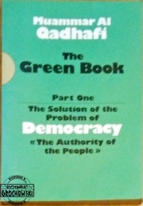 The Green Book Part One. The solution of the problem of democracy (The authority of the people) - Qadhafi Muammar Al