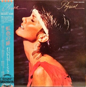 Olivia Newton-John – Physical LP