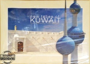 New faces of Kuwait