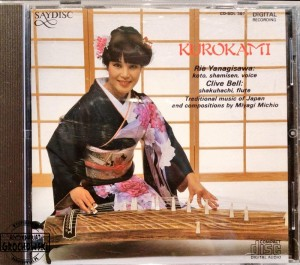 Rié Yanagisawa, Clive Bell – Kurokami - Traditional Music of Japan
